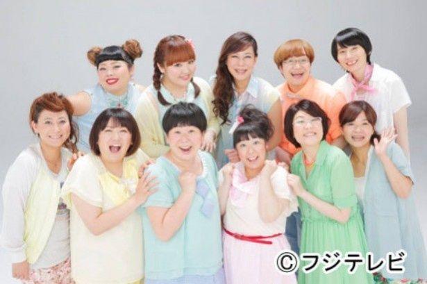 「FNS27時間テレビ 女子力全開2013 乙女の笑顔が明日をつくる!!」メーンパーソナリティーの11人の女性芸人