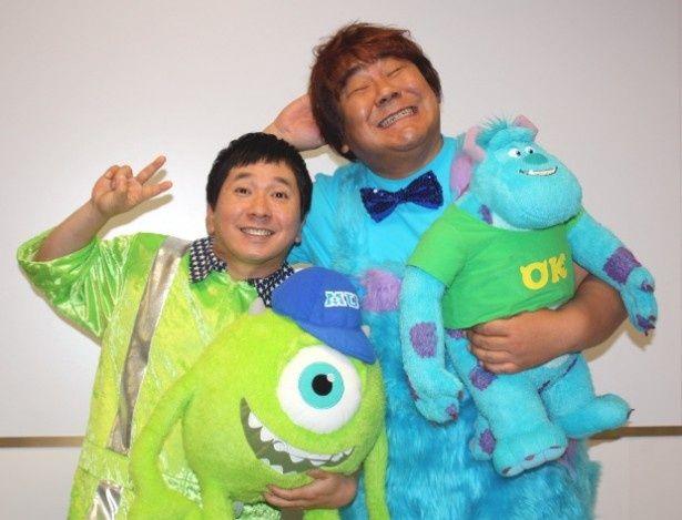 『モンスターズ・ユニバーシティ』の声優コンビ、石塚英彦と田中裕二にインタビュー