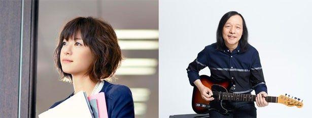 映画『陽だまりの彼女』で秘密を抱えるヒロインを演じた上野樹里と、主題歌を書き下ろした山下達郎