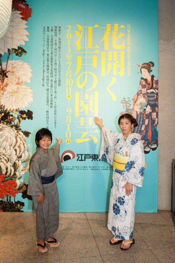 江戸東京博物館の特別展示「花開く 江戸の園芸」の内覧会に、加藤清史郎(写真左)とレスリングの吉田沙保里選手(写真右)が招かれた