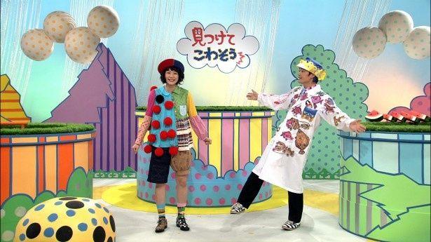 天野アキ(能年玲奈)が架空の教育番組「見つけてこわそう」でさかなクンと共演!