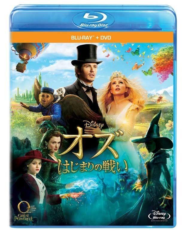サム・ライミ監督作『オズ はじまりの戦い』(13)のBlu-rayとDVDが8月2日(金)より発売!