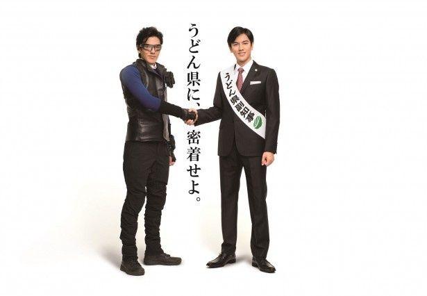タイムスクープハンター沢嶋雄一×うどん県副知事による最強タッグ誕生!