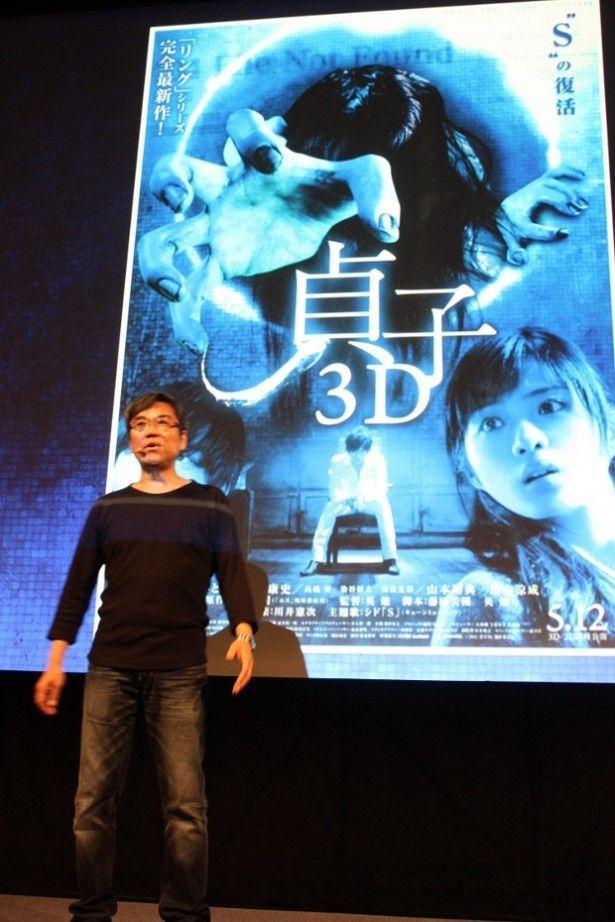 スティーブ・ジョブズ風にスマ4Dをプレゼンした角川書店・井上伸一郎社長