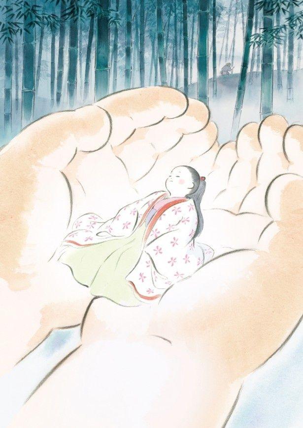 『かぐや姫の物語』は11月23日(祝・土)より全国ロードショー