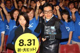 2013年流行語大賞がもう発表!?「じぇじぇじぇ」は5位、1位に「要潤」