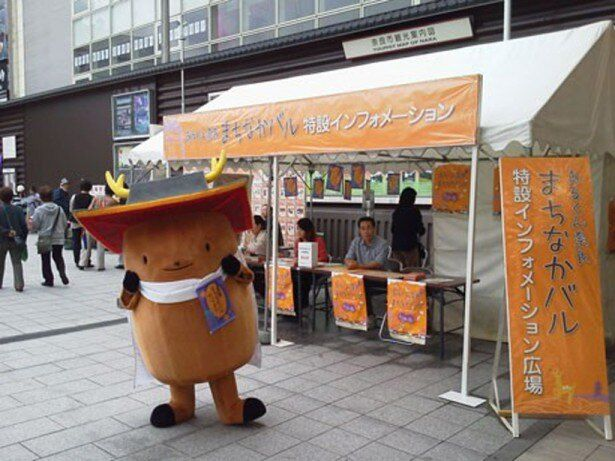 JR奈良駅、近鉄奈良駅周辺のバラエティ豊かな60店以上の店が参加