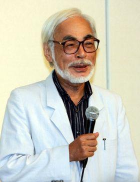 宮崎駿監督が引退会見「高畑監督も誘ったけど、断られた」と笑顔