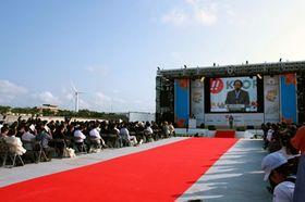 沖縄国際映画祭が開幕!初日は2万人が来場し大盛況