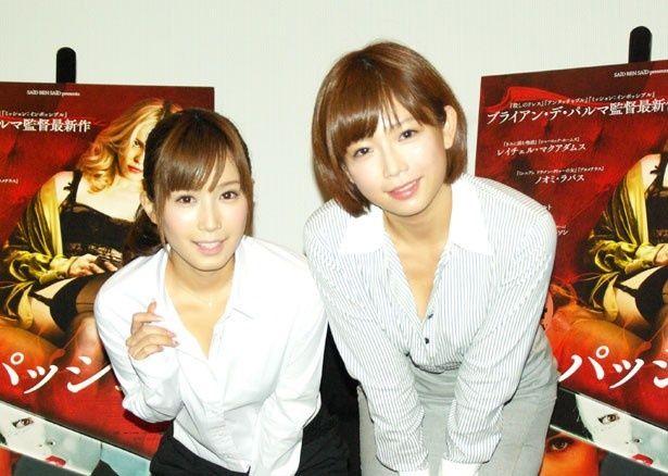 映画『パッション』をセクシーにPRした小島みなみ(写真左)と紗倉まな(写真右)