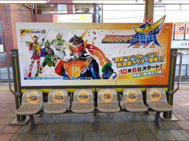 10月6日(日)よりスタートする「仮面ライダー鎧武/ガイム」から独創的な広告が!