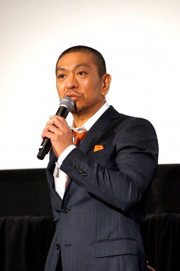 作品への思いを語る松本人志監督
