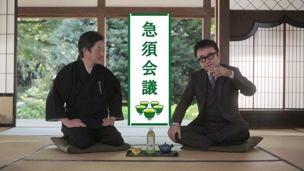 綾鷹を手に、コミカルなやり取りを繰り広げる三谷幸喜監督と上林春松本店の上林秀敏代表