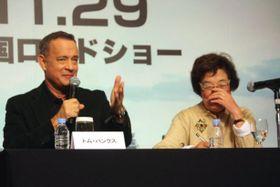 トム・ハンクスに「ママ」と呼ばれ、通訳・戸田奈津子が大照れ!