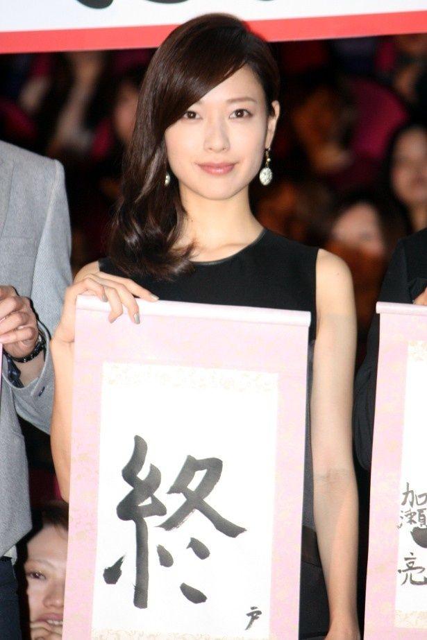 『SPEC』への熱い思いを語った戸田恵梨香