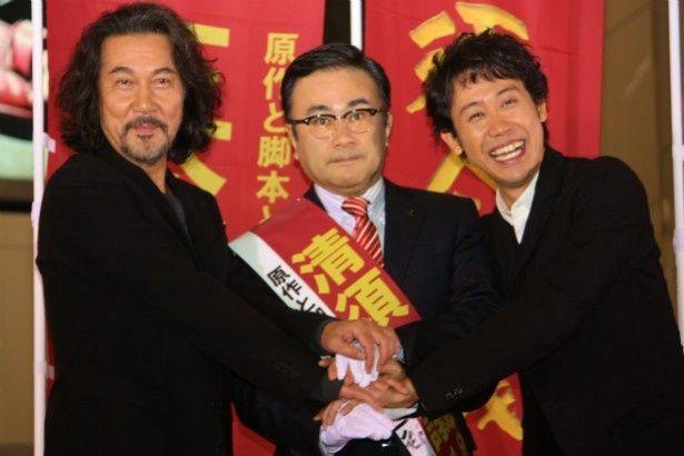 『清須会議』で三谷幸喜監督が政治家ばりに公約を宣言