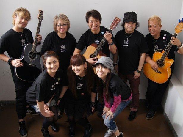 11月3日に行われた震災チャリティー・イベント「東日本大震災復興支援2013」に井上和彦(後列中央)率いる声援団が出演