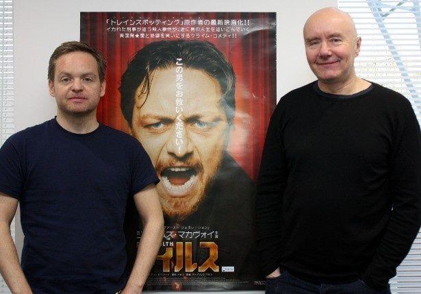 『フィルス』のジョン・S・ベアード監督と原作者のアーヴィン・ウェルシュを直撃