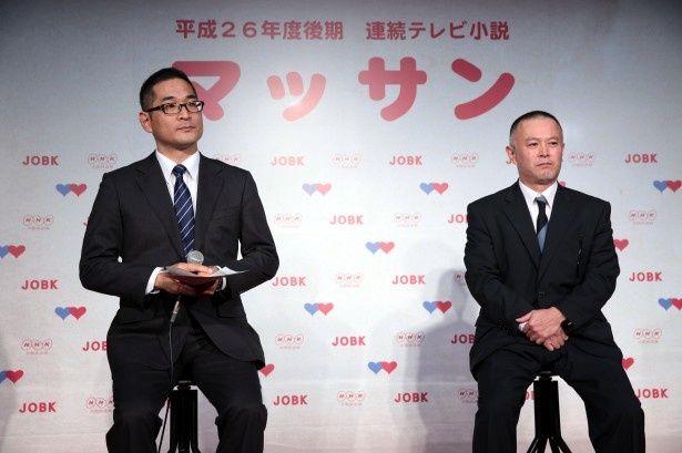 (左から)プロデューサーの櫻井賢氏と脚本を担当する羽原大介氏