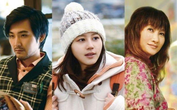 堀北真希、松田龍平、余貴美子が家族を演じている