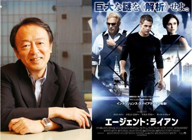『エージェント:ライアン』で初めて映画の字幕監修を務める池上彰と、解禁されたポスタービジュアル