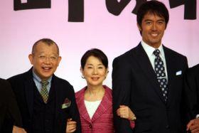 吉永小百合と初共演に恐縮の阿部寛。笑福亭鶴瓶はタモリに自慢
