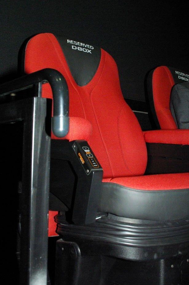 映画のシーンと同調して動く座席「D-BOX」。プラス1000円で鑑賞可能