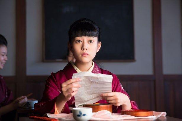 NHK連続テレビ小説「ごちそうさん」でヒロインの夫の妹・希子を演じている高畑充希
