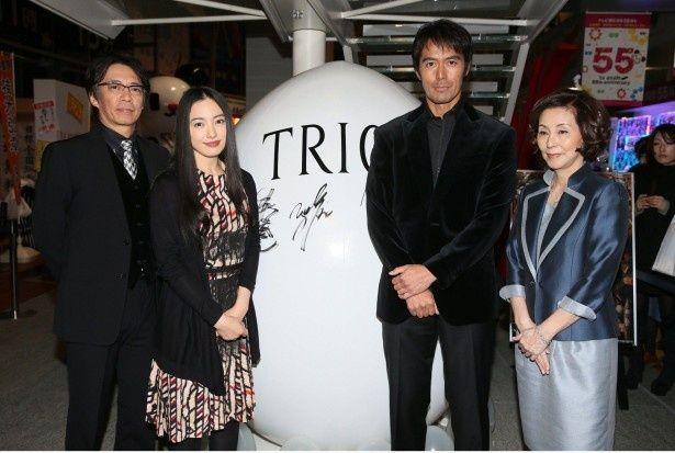 タマゴイルミネーションにサインをした「TRICK」出演者の(左から)生瀬勝久、仲間由紀恵、阿部寛、野際陽子