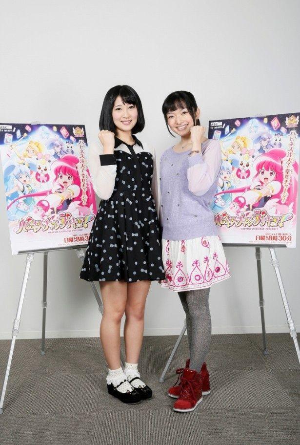 「ハピネスチャージプリキュア!」のオープニング曲を担当する仲谷明香(左)とエンディング曲を担当する吉田仁美(右)