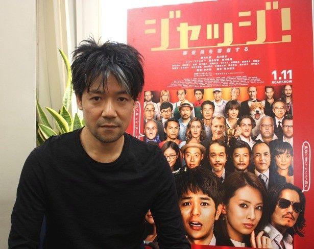 『ジャッジ!』の永井聡監督にインタビュー