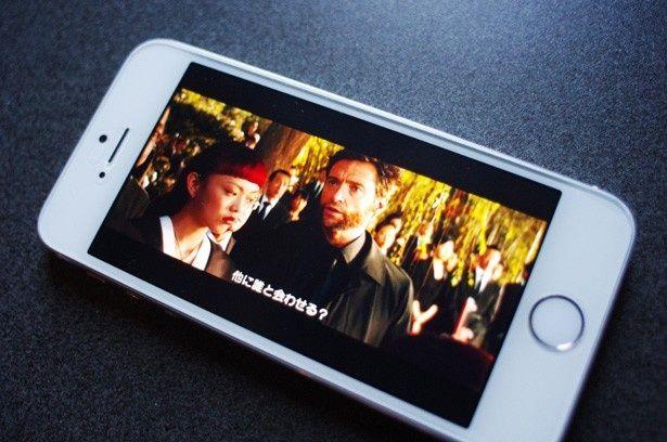 iPhoneでも高画質&高音質な映画を、セル版よりも早く楽しめる!