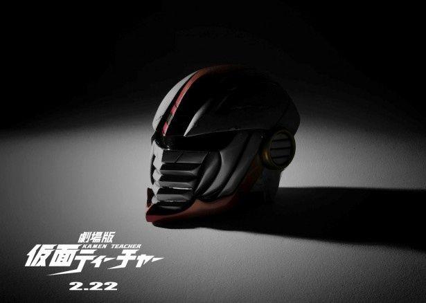 『劇場版「仮面ティーチャー」』唯一のオフィシャルブックが発売決定!