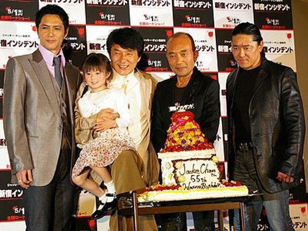 ジャッキー・チェンの55歳の誕生日(4月7日)をみんなでお祝い