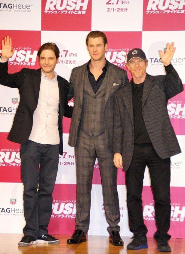 笑顔で手を振るダニエル・ブリュール、クリス・ヘムズワース、ロン・ハワード監督(写真左より)