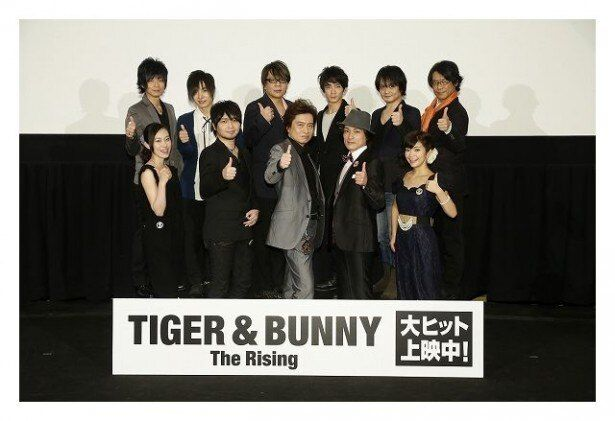 『TIGER&BUNNY』声優陣が勢ぞろい!劇場版第2弾が公開となった