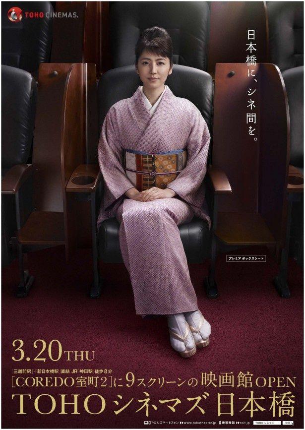 """「TOHOシネマズ 日本橋」には、ゆったり映画を楽しめる""""プレミア ボックス シート""""が導入!"""