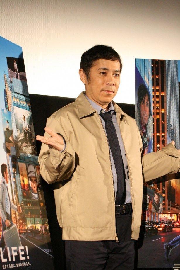 映画「LIFE!」の日本語吹替に挑戦したナインティナインの岡村隆史