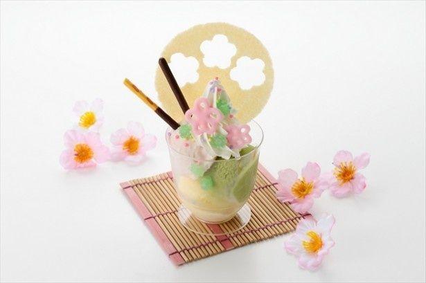 「ナンジャ・桜まつり2014」では限定メニューも展開。写真はダ ルチアーノの和風パフェ、桜まつりジェラートパフェ(690円)