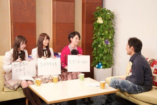 2月配信分の「ソニレコ!暇つぶしTV」に出演した(左から)乃木坂46の高山一実と深川麻衣、ゲストの剛力彩芽、K
