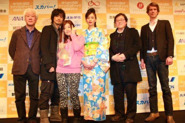 第24回ゆうばり国際ファンタスティック映画祭の授賞式が開催