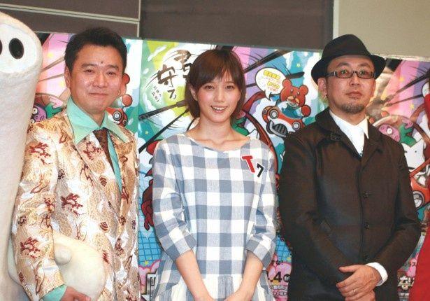 公開収録に登場した尾美としのり、本田翼、FROGMAN監督(写真左から)
