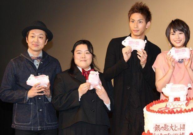 中島健人の誕生日をみんなでお祝い!