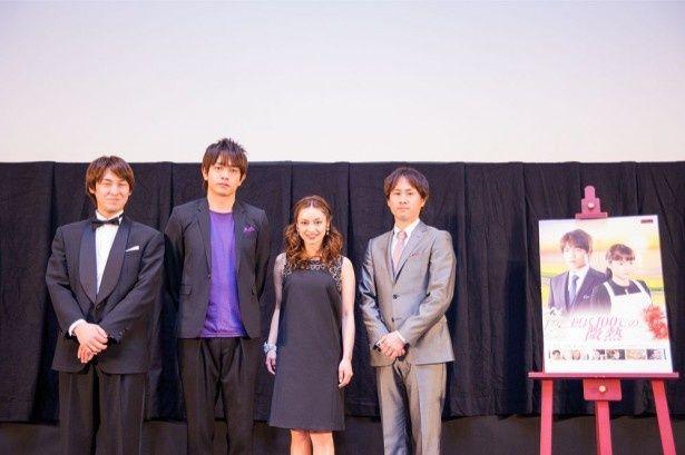 舞台挨拶に登壇した松田洋昌、青柳翔、平愛梨、岡本浩一監督(写真左より)