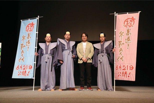 舞台挨拶に登壇した本木克英監督(写真右から2人目)とレイザーラモンRG(同左から2人目)