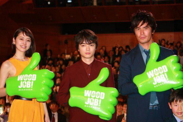『WOOD JOB! 神去なあなあ日常』の舞台挨拶に登壇した染谷将太、長澤まさみ、伊藤英明