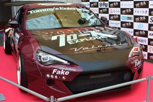 「TRC×クローズ EXPLODE レーシング」のコラボカーがクール!