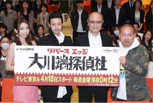 「ドラマ24 リバースエッジ 大川端探偵社」の会見に臨む(写真左から)オダギリジョー、石橋蓮司、小泉麻耶、大根仁監督