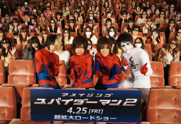 ファンに囲まれてスパイダーマンポーズで記念撮影!