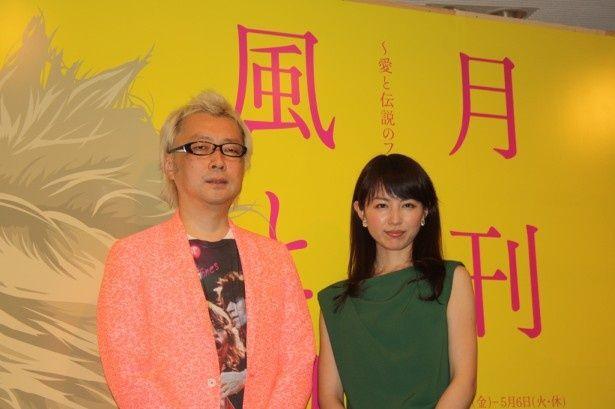 「箭内道彦 月刊 風とロック展」のプレスレビューに登場した箭内道彦(左)と平井理央(右)